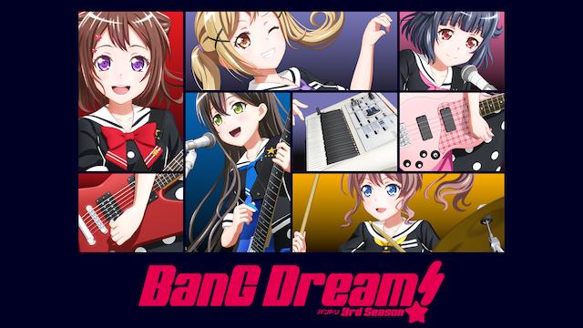 BanG Dream! 3rd Season PV