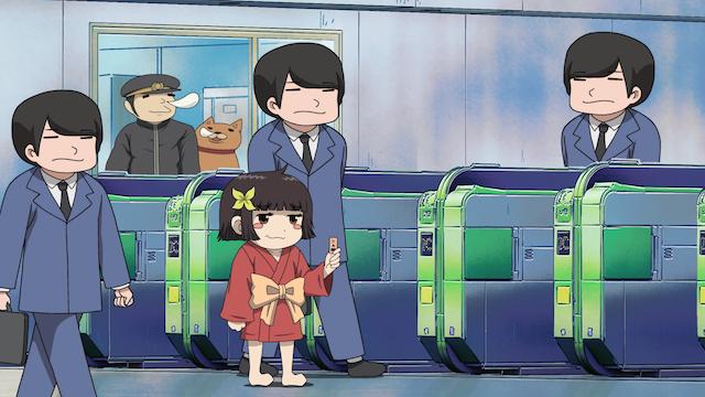 ざしきわらしのタタミちゃん 第2話 「通せんぼされちゃうのよタタミちゃん」