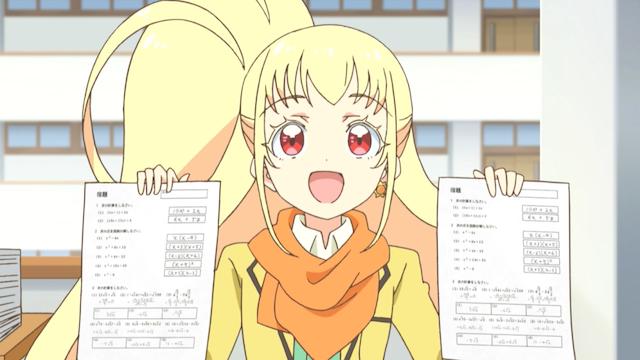 キラッとプリ☆チャン(シーズン3) 第105話 どこどこ?プリたまさがしにGOGOッチュ!