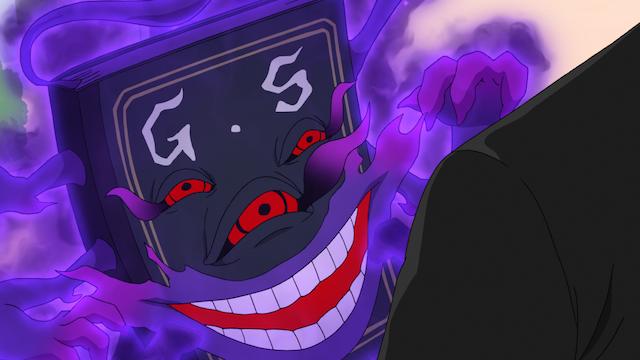 妖怪ウォッチJam「妖怪学園Y ~Nとの遭遇~」 #4 ゲスノート、名前を書かれたらゲスになる