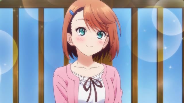 ゆらぎ荘の幽奈さん #9 ゆらぎ荘の千紗希さん