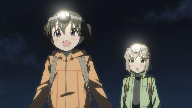 ヤマノススメ(第3期) #1 『筑波山で初デート!?』