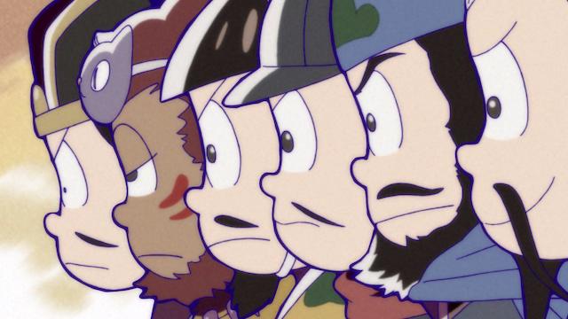 おそ松さん(第2期) 第7話 「げんし松さん③」「三国志さん」「おそ松とトド松」