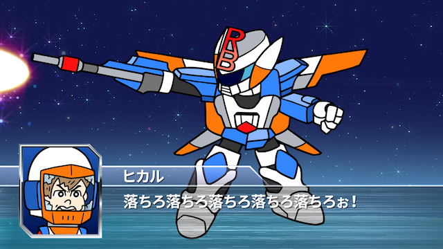 あはれ!名作くん(シーズン4) 第89話 巨大ロボットビッグロボR