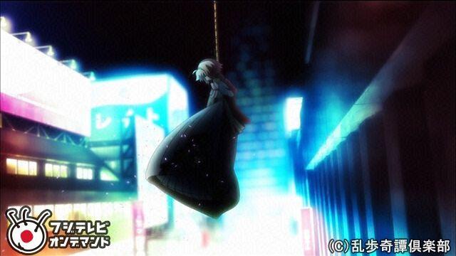 乱歩奇譚 Game of Laplace 第5話 芋虫