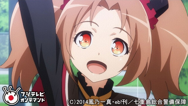 龍ヶ嬢七々々の埋蔵金 第9話 戦場緋夜と吉野咲希についての考察
