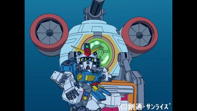 SDガンダムフォース 第16話 深海の覇者 ガンダイバー!
