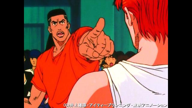 SLAM DUNK 第3話 ゴリラVS花道!究極の対決!!