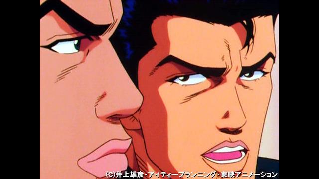 SLAM DUNK 第8話 花道ピンチ!柔道男の罠