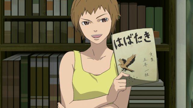 世紀末オカルト学院 第7話 マヤの亜美~ゴ!