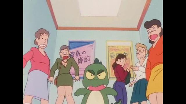 ムカムカパラダイス 第2話 あばれん坊恐竜